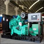 LD Cummins Diesel Generator Set  22~50kw