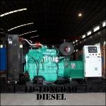 LD Cummins Diesel Generator Set 128~200kw