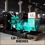 LD Diesel Generator Set 200~300kw