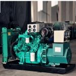 LD  Diesel Generator Set 30~60kw